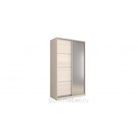 Шкаф-купе двухдверный 140 см (шамони светлый+зеркало)