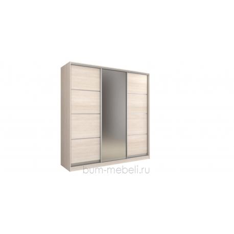 Шкаф-купе трехдверный 240 см (шамони светлый+зеркало)