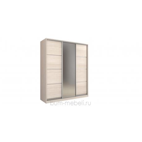 Шкаф-купе трехдверный 210 см (шамони светлый+зеркало)