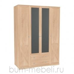 Шкаф для одежды и белья арт.:113001