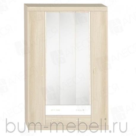Шкаф для одежды арт.:113003